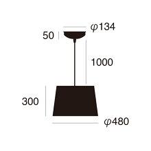 【アートワークスタジオオフィシャルショップ】Espresso-pendantエスプレッソペンダントポイント10倍・あす楽対応・照明・ペンダントライト
