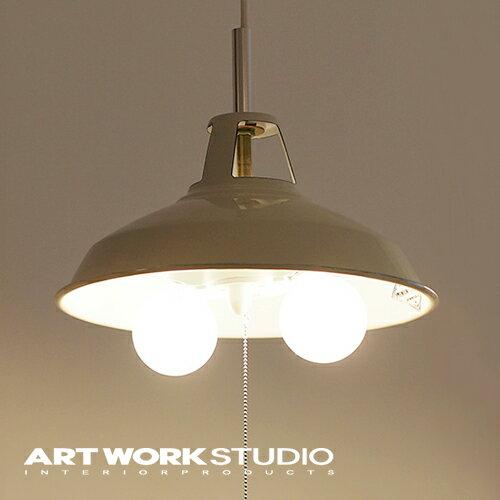 【アートワークスタジオ公式】【ポイント10倍】Enamel set(L)エナメルセット(L)照明・2灯・ペンダントライト