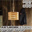 【ARTWORKSTUDIOオフィシャルショップ】Mercury set (L) 3灯タイプマーキュリーセット(L)3灯タイプ