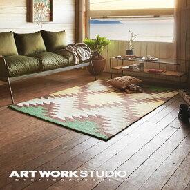 【アートワークスタジオ公式】【ポイント10倍】 ARTWORKSTUDIO アートワークスタジオ Native rug / Ganado(M) ネイティブラグ / ガナード柄(M) 140x100cm 厚さ1cm ネイティブアメリカン柄 パイル アクリル ラグマット オールシーズン おしゃれ エスニック