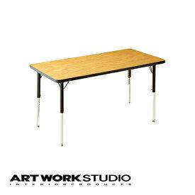 【ポイント10倍】ダイニングテーブル VIRCO バルコ 4000 Table (S) 4000テーブル(S) おしゃれ W122×D60.8cm 圧縮合板 高さ調整可能 おしゃれ アメリカン ミッドセンチュリー ビンテージ【アートワークスタジオ公式】
