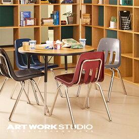 【アートワークスタジオ公式】【ポイント10倍】 VIRCO バルコ 9000 Chair 9000チェア プラスチック製 座面高さ46cm スタッキング可能 おしゃれ アメリカン ミッドセンチュリー