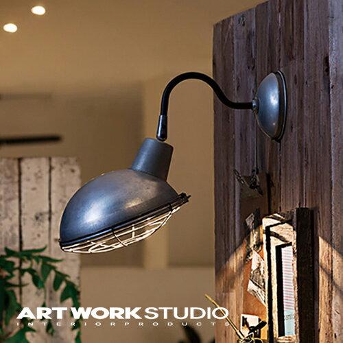 【アートワークスタジオ公式】【ポイント10倍】ウォールランプ インダストリアル メタル アメリカンビンテージJail wall lamp ジェイルウォールランプ