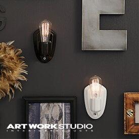 【アートワークスタジオ公式】【ポイント10倍】 ARTWORKSTUDIO アートワークスタジオ Compus-wall lamp コンパスウォールランプ ウォールランプ ブラケット 1灯 E26 40W セラミック 陶器 LED対応 おしゃれ 直付け照明 間接照明 シンプル