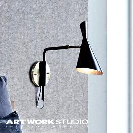 【ポイント10倍】ウォールランプ 1灯 ARTWORKSTUDIO アートワークスタジオ Genesis-wall lamp ジェネシスウォールランプ E26 60W ブラケット アルミ スチール 角度調整可能 ロータリースイッチ LED対応【アートワークスタジオ公式】