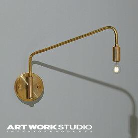 【ポイント10倍】ウォールランプ 1灯 ARTWORKSTUDIO アートワークスタジオ 【NEW】Barcelona-wall lamp (L) バルセロナウォールランプ (L)  E17 25W 真鍮 LED対応 ブラケット インダストリアル アンティーク シャビー【アートワークスタジオ公式】