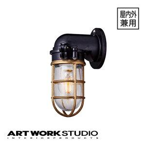 【アートワークスタジオ公式】ARTWORKSTUDIOBR-5037 Navy base-wall lamp ネイビーベースウォールランプ 船舶照明 1灯 E26 20W FRP 真鍮 防雨仕様 浴室対応 専門業者施工 密閉器具対応LED対応 マリンライト