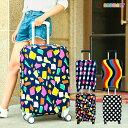 【25日 5の付く日はP10倍♪】スーツケースカバー 伸縮 かわいい l xl おしゃれ スーツケース カバー キャリーケースカ…
