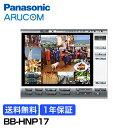 【送料無料】 Panasonic 防犯カメラ 監視カメラ ネットワークカメラ 録画 ビューアソフト 【BB-HNP17】 | IPカメラ i-…