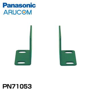 RD-PPN71053