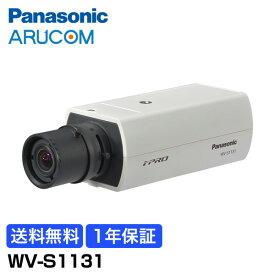 【1年保証】 Panasonic 防犯カメラ 監視カメラ i-PRO EXTREME ネットワークカメラ ボックス 屋内 【WV-S1131】 | エクストリーム PoE 動作検知 補正 顔 IPカメラ i-PRO アイプロ スーパーダイナミック方式 遠隔監視 メガピクセル フルHD 事務所 倉庫 商業施設 パナソニック