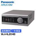 【1年保証】 Panasonic 防犯カメラ 監視カメラ デジタルディスクレコーダー 録画 【WJ-HL204B】 | ネットワーク スケ…