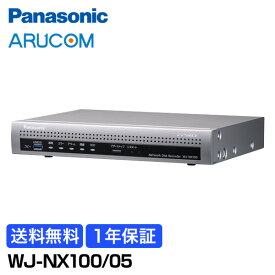 【1年保証】 Panasonic 防犯カメラ 監視カメラ ネットワークディスクレコーダー 録画機 500GB 【WJ-NX100/05】   アイプロ i-proシリーズ ipro PoE給電機能 縦置き可 コンパクト 録画 保存 記録 記憶 マウス 簡単 スマホ操作 遠隔操作 WJ-NX100/05