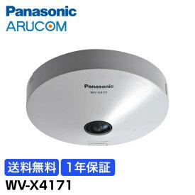 【1年保証】 Panasonic 防犯カメラ 監視カメラ 顔認証サーバーソフトウェア 屋内 IPカメラ ネットワーク 防犯 監視 映像 撮影【WV-X4171】   アイプロ i-proシリーズ 全方位 9メガピクセル ネットワークカメラ ipro 計測 WV-X4171