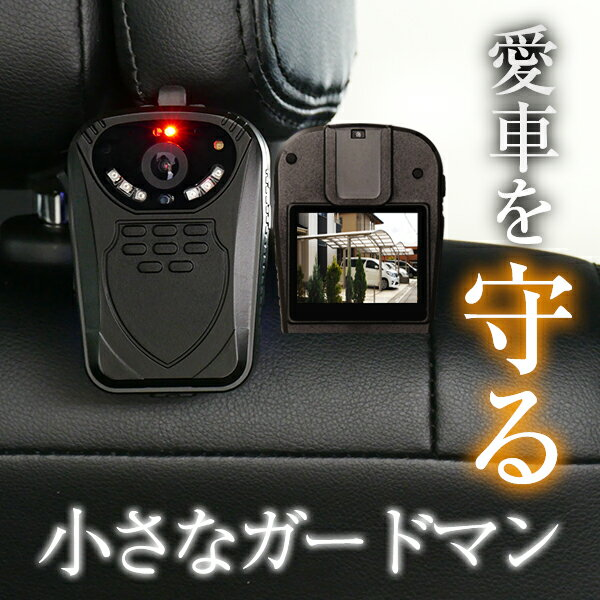 防犯カメラ 監視カメラ【RD-4701】送料無料 車上荒らし バッテリー 赤外線 防犯カメラ 駐車監視 ワイヤレス 無線 赤外線 小型