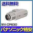 Panasonic カラーテレビカメラ WV-CP630 1/3型CCD搭載
