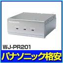 WJ-PR201 コンバーター Panasonic パナソニック