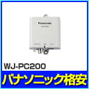 WJ-PC200  LANコンバーター Panasonic パナソニック
