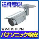 Panasonic i-PRO EXTREME 屋外HDネットワークカメラ WV-S1511LNJ