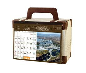 カレンダー 2021 卓上 貯金箱 キット 貯金 お金 貯まる 10万円 旅行 トランク 楽しみ たのしみ 面白い おもしろい 遊び あそび おしゃれ トランク貯金カレンダー2021