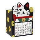 カレンダー 2021 卓上 貯金箱 キット 猫 ねこ グッズ 雑貨 貯金 お金 貯まる 5万円 楽しみ たのしみ 面白い おもしろ…
