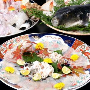 ふぐ てっちり 2人前 とらふぐ フグ鍋セット ふぐ鍋 セット トラフグ とらふぐセット 鍋セット 美味しい 美味しいもの お取り寄せ 冬グルメ お取り寄せグルメ 海鮮 贅沢 家族 おうちごはん