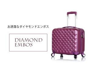 スーツケースキャリーバッグかわいいvangather超軽量17インチキャリーケースダイヤモンドエンボス旅行かばん機内持ち込みS旅行バック激安4輪女性用レディース