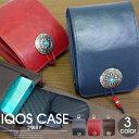 アイコス ケース レザー 2WAY IQOS ソフト カバー コンチョボタン ターコイズ ショルダー紐 ネックストラップ メンズ iqos 収納 iQOSケ…