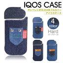 【サマーセール開催中】アイコス ケース カジュアルなデニム 360度フルカバー IQOS 2.4 plus対応 カバー メンズ ハード かっこいい iqo…