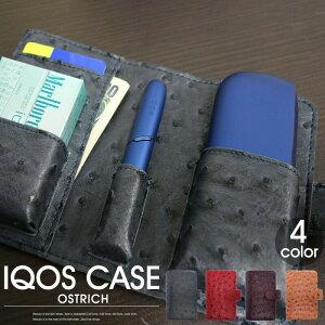 IQOS3 ケース レザー 手帳型 高級感あるオーストリッチ調 ソフト カバー おしゃれ IQOS ポーチ かっこいい メンズ iqos 収納 iQOSケース 電子タバコケース 収納 敬老の日 父の日 男性 誕生日 携帯