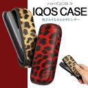 アイコス3 ケース 高級レザー レオパード 新型IQOS カバー 送料無料 TPU かっこいい 豹柄 アニマル iqos 3 カスタム ビジネス メンズ …