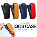 IQOS3 ケース レザー 無地 シンプル 新型アイコス カバー TPU 送料無料 かっこいい iqos 3 カスタム ビジネス メンズ レディース 指紋…