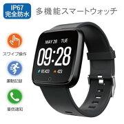 【2020最新】スマートウォッチiphone対応android血圧レディースメンズ防水日本語LINE対応腕時計スポーツ時計smart
