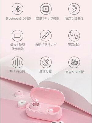 イヤホンワイヤレスブルートゥースBluetoothiPhoneandroid防水両耳片耳マイクスポーツヘッドセットランニングメール便送料無料KG150