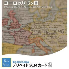 最新作 アジア 9か国 で使える 通話可能 プリペイド SIM カード 8days 4GB 3in1 SIM APN設定不要 多言語マニュアル付(日本語・英語・中国語)データ通信専用 8日間 短期 観光 旅行 Three 格安SIM 出張 高速 Hutchison 留学 最新 スマホ