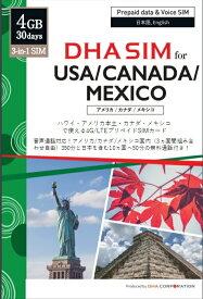 最新作 通話可能 アメリカ カナダ メキシコ で使える プリペイド SIM カード 30days 4GB 3in1 SIM APN設定不要 多言語マニュアル付(日本語・英語・中国語)データ通信専用 30日間 米国 USA 長期 観光 旅行 Three 格安SIM 出張 高速 Hutchison 留学 最新 スマホ