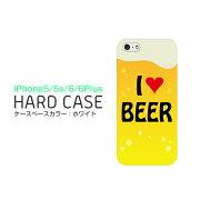 【着後レビューでメール便送料無料】スマホケーススマホカバーハードケースビールラブビールBEERユニークポップハートiphone6iphone6plus5s