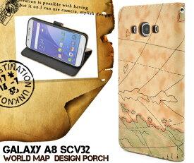【メール便送料無料】Galaxy A8 SCV32 au 手帳型スマホケース 手帳ケース スマホカバー レザー スマホケース ギャラクシー galaxy a8 scv32 ワールドデインケースポーチ スマートフォンケース スマホ レトロ ブック型 おしゃれ トレンド