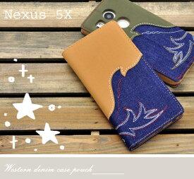【メール便送料無料】Nexus 5X 手帳型スマホケース 手帳ケース スマホカバー ウエスタン デニム ポケット レザー 手帳型 スマホケース 手帳型ケース ネクサス NEXUS 5X スマートフォンケース ユニーク ポケット付 PU ブック型 おしゃれ