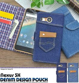 【メール便送料無料】Nexus 5X 手帳型スマホケース 手帳ケース スマホカバー デニム ポケット レザー ジーンズ ジーパン 手帳型 スマホケース 手帳型ケース ネクサス nexus 5X スマートフォンケース ユニーク ポケット付 PU ブック型 おしゃれ
