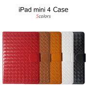 【メール便送料無料】iPadmini4ケースメッシュレザーiPadmini4カバーケースカバー黒白赤茶スリムタブレット