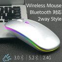 マウス ワイヤレス bluetooth 静音 薄型 無線マウス シルバー パソコン iphone ipad android 対応 レインボー 送料無…