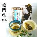 めかぶ茶 昆布茶より美味しい 送料無料 敬老の日 喜ぶ 健康 茶 熱中症対策 便秘 腸活 国産 珍しい 自然 ダイエット メ…
