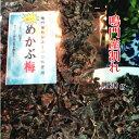 めかぶ茶【訳あり】 割れ つぶれ 純 国産 鳴門産 めかぶ茶 130g