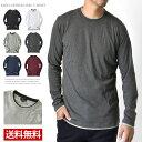 長袖Tシャツ ロンT メンズ ダブルネック 重ね着デザイン フェイクレイヤード 綿【C3J】【送料無料】【メール便2】【メ…