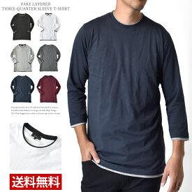 7分袖Tシャツ ロンT メンズ ダブルネック 重ね着デザイン フェイクレイヤード 綿【D3N】【送料無料】【メール便2】【メンズ】