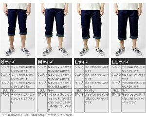裾ロールアップ_クロップドパンツチノハーフパンツ【D5A】【送料無料】【メール便2】【メンズ】