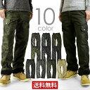 カーゴパンツ メンズ 裏ボア寒冷地対応暖か ダウンパンツ 【D4G】【送料無料】【メンズ】