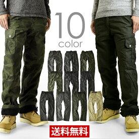 カーゴパンツ メンズ 裏ボア寒冷地対応暖か ダウンパンツ 【D4G】【送料無料】【メンズ】【mens】