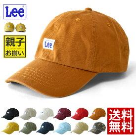 LEE リー キャップ 綿 帽子 ローキャップ ボックスロゴ メンズ レディース キッズ【B6J】【送料無料】【メンズ】
